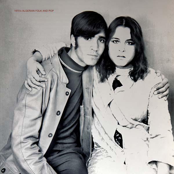 algerian-1970s-pop-folk